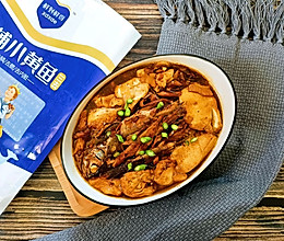 #鲜到鲜得舟山带鱼0元试吃#红烧黄花鱼炖豆腐的做法