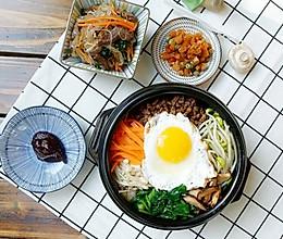 牛肉石锅拌饭【微体兔闲情逸厨】的做法
