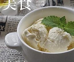 超好吃的网红大白兔奶糖冰激淋的做法