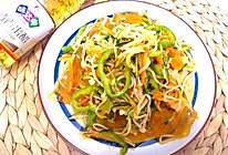 #夏日开胃餐#凉拌菜的做法