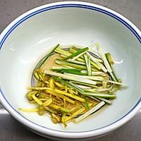 #精品菜谱挑战赛# 清蒸带鱼的做法图解3