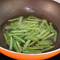 干煸四季豆的做法图解3