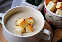 奶油蘑菇汤+面包小脆的做法