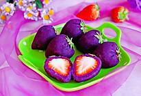 #春季食材大比拼#紫薯绞巾的做法