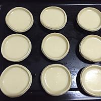 全蛋蛋挞(原味)的做法图解9