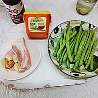 四季豆炒五花肉的做法图解1