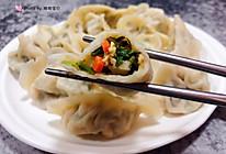 #元宵节美食大赏#韭菜鱿鱼香菇鹅蛋水饺的做法