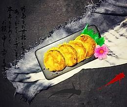 #精品菜谱挑战赛#茄饼的做法