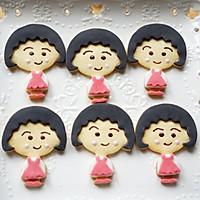 樱桃小丸子翻糖饼干的做法图解29