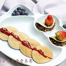 紫甘蓝松饼包饭