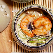 日式鲜虾茶碗蒸