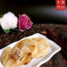 羊肉馅饼#爱仕达寻找面点女王#