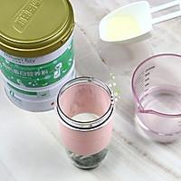 菠菜蛋白绿奶昔的做法图解5