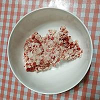 猪肉小葱馅饼#馅儿料美食,哪种最好吃#的做法图解2