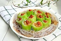蒜蓉粉丝蒸丝瓜的做法