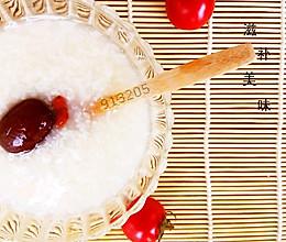 私房土灶大锅蒸米酒醪糟甜酒酿催乳催奶暖宫暖胃营养早餐的做法