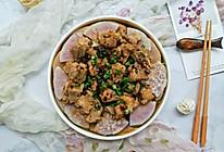 #我的拿手好菜#香芋蒸排骨的做法