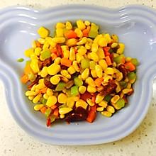 儿童下饭菜-松仁玉米