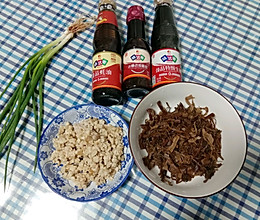 #中秋宴,名厨味#梅干菜香肉饼——锅盔的做法