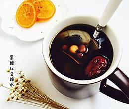 爱自己,就煮一碗生理期的好糖水——黑糖红豆糖水#樱花味道#的做法