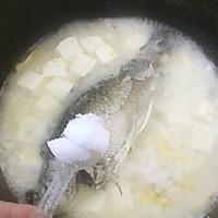 鲫鱼豆腐汤#做道好菜,自我宠爱!#的做法图解9