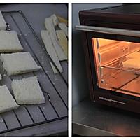 黄金面包布丁的做法图解2