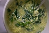菠菜粥的做法