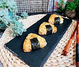 海苔肉松烤饭团#精品菜谱挑战赛#的做法