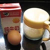 牛奶炖鸡蛋的做法图解1