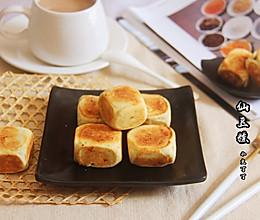 仙豆糕 #今天吃什么#的做法