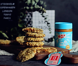 #四季宝蓝小罐#肉松燕麦饼干的做法