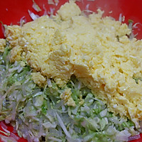 圆白菜虾皮素包子的做法图解10