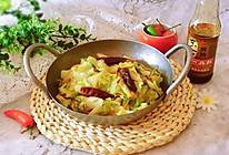 #不容错过的鲜美滋味#干煸卷心菜的做法