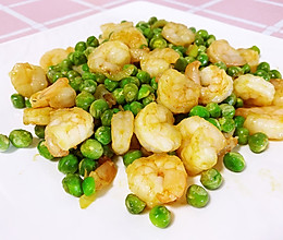 【颗颗脆嫩】虾仁豌豆米(青豆虾仁)的做法