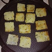 自制大米小米黑芝麻锅巴的做法图解8
