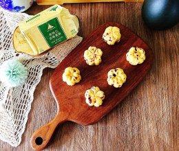 #奈特兰草饲营养美味#自制醇香细腻的绿豆糕的做法