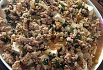 肉未蒸豆腐的做法
