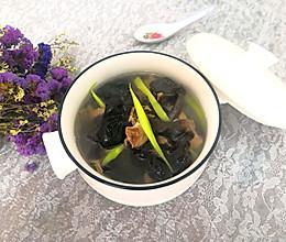 #母亲节,给妈妈做道菜#猪心汤的做法