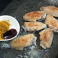咖喱鸡翅的做法图解4