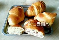 杏仁露面包 用露露代替牛奶(面包机和面)的做法