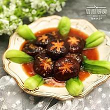 蚝汁香菇油菜