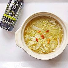 #少盐饮食 轻松生活#白菜萝卜汤