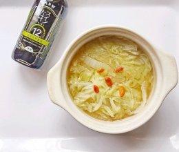 #少盐饮食 轻松生活#白菜萝卜汤的做法