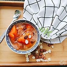 南北杏炖银耳木瓜