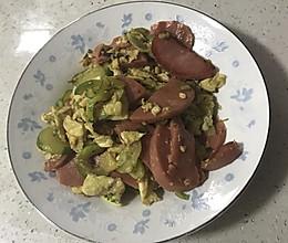 北瓜鸡蛋火腿的做法