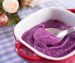 宝宝辅食 紫薯芋头混合泥的做法