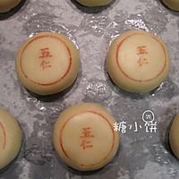 【苏式五仁月饼】简易版五仁馅的做法图解18