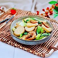 #一道菜表白豆果美食#杏鲍菇虾干青菜小炒的做法图解15
