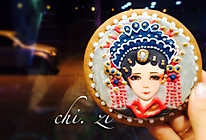 糖霜手绘饼干的做法