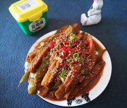 #名厨汁味,圆中秋美味#东北酱茄条的做法